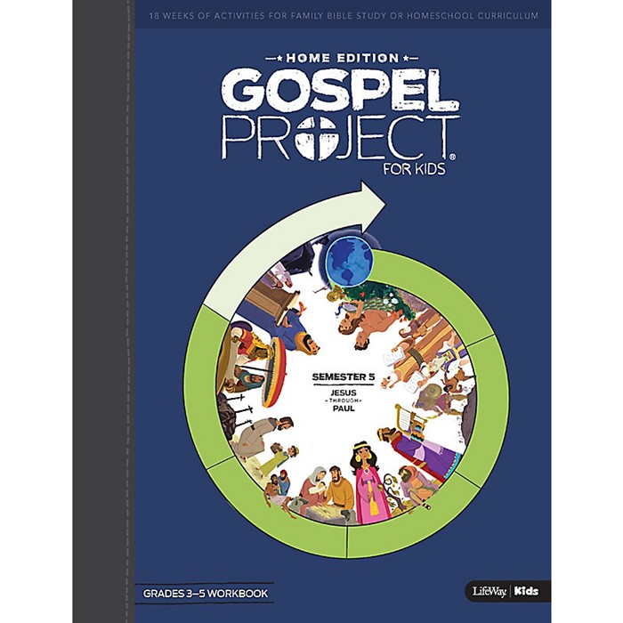 Gospel Project Home Edition: Activity Book Grades 3-5 (Paperback)