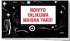 Tracts: Swahili This Was Your Life (pack of 25) (Tracts)