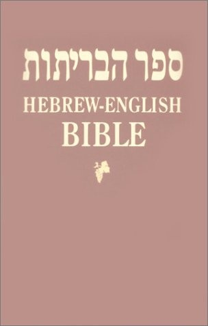Hebrew-English Bible (Hard Cover)