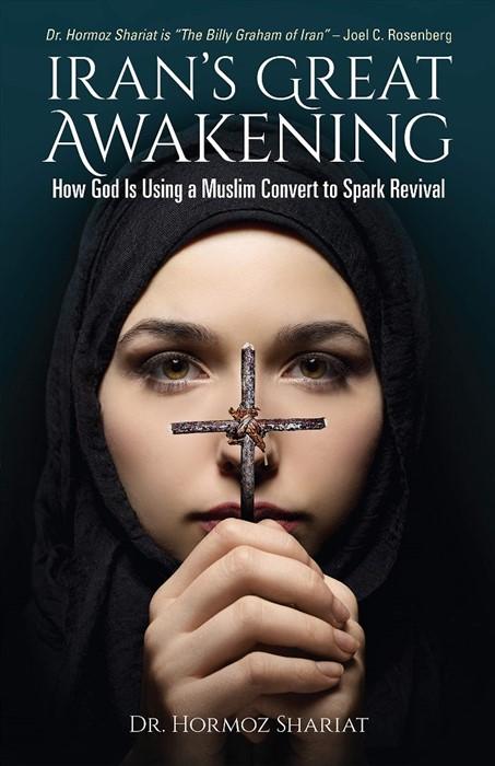 Iran's Great Awakening (Paperback)