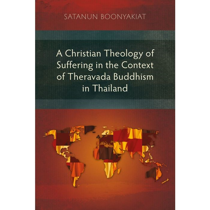 Christian Theology of Suffering (Paperback)