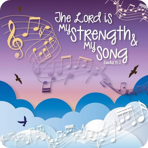 The Lord is My strength Coaster (General Merchandise)