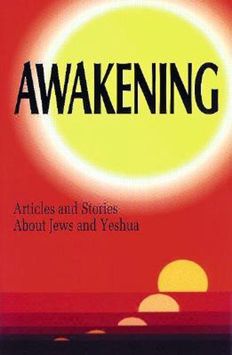 Awakening (English) (Paperback)