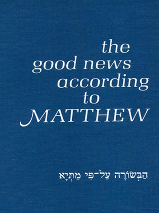 Good News According to Matthew (Paperback)