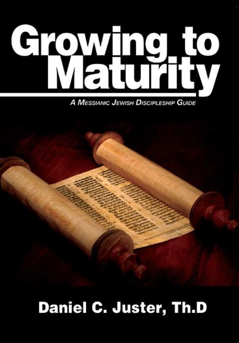 Growing to Maturity (Paperback)