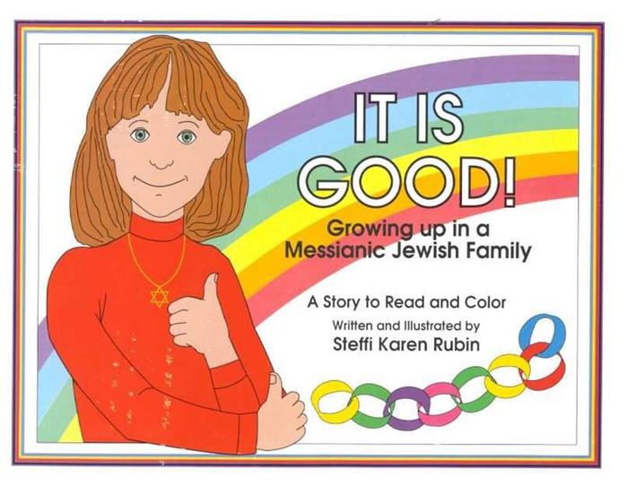 It is Good (Paperback)