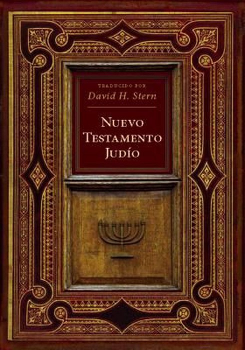 Nuevo Testamento Judio (Paperback)