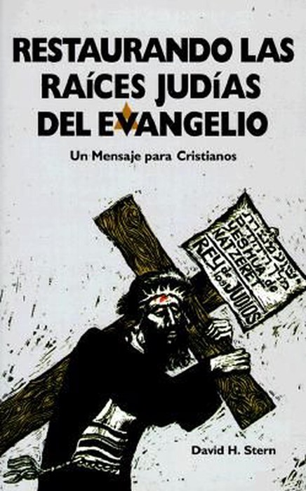Restaurando Las Raices Judias Del Evangelio (Paperback)