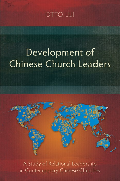 Development of Chinese Church Leaders (Paperback)