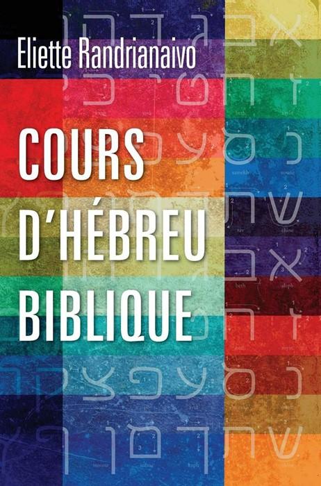 Cours d'hébreu biblique (Hard Cover)
