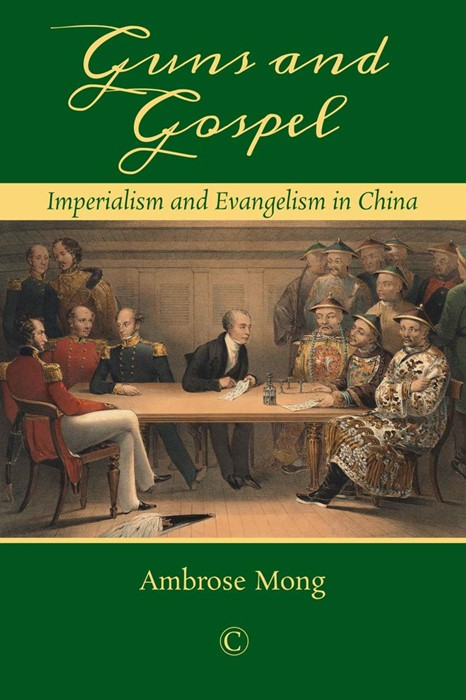 Guns and Gospel (Paperback)