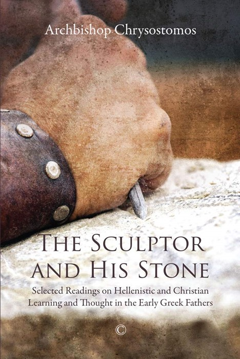 The Sculptor and his Stone (Paperback)
