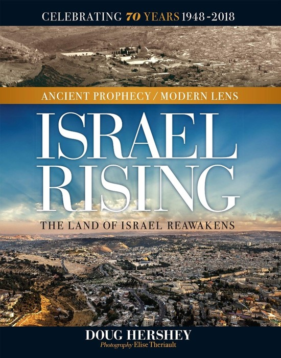 Israel Rising (Hard Cover)