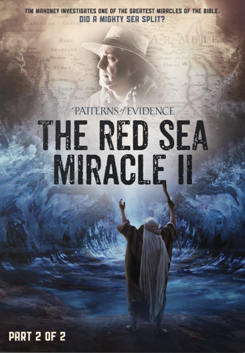 Patterns of Evidence: The Red Sea Miracle Part 2 DVD (DVD)