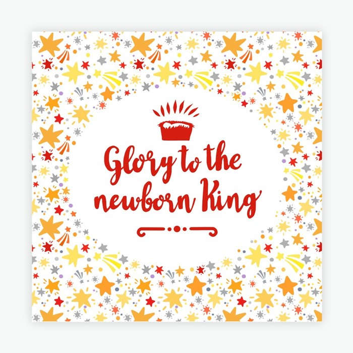Glory to the Newborn King Christmas Cards (pack of 10) (Cards)