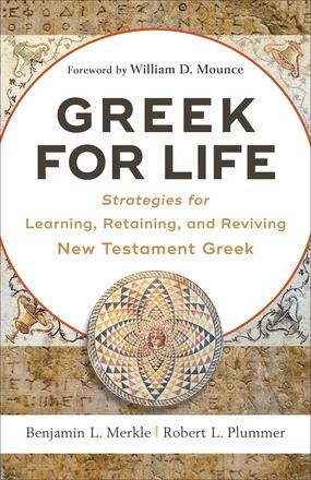 Greek for Life (Paperback)