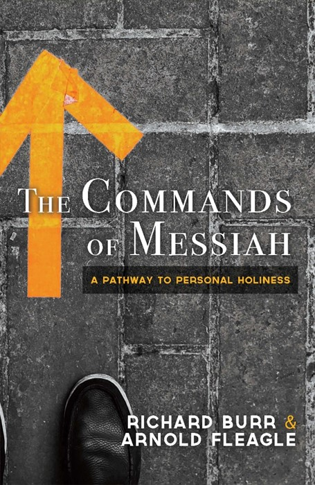 Commands of Messiah (Paperback)