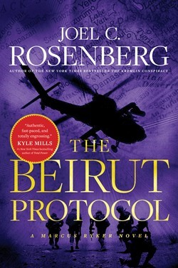 The Beirut Protocol (ITPE)