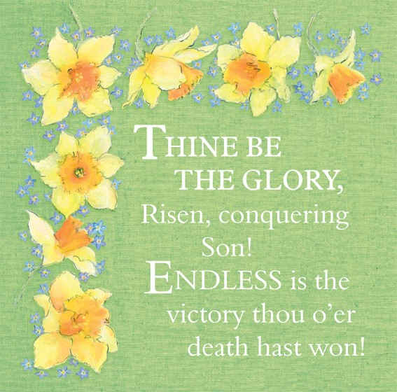 Easter Cards: Thine Be The Glory (Pack of 5) (Cards)