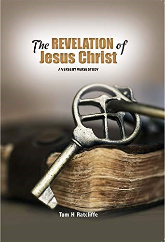 The Revelation of Jesus Christ (Hard Cover)