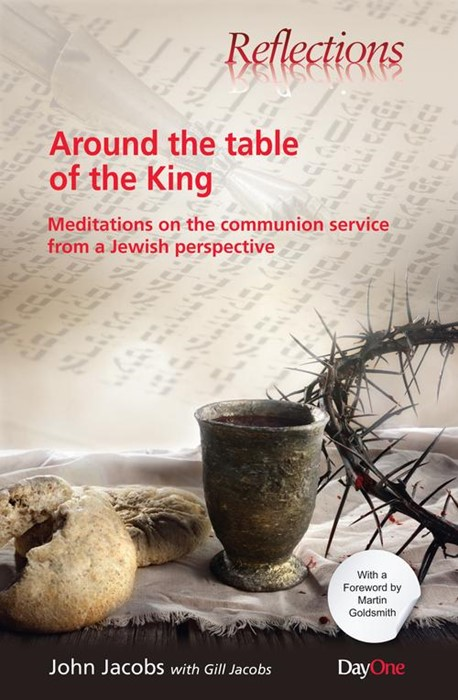 Around the Table of the King (Paperback)
