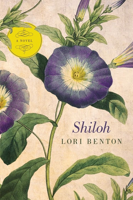 Shiloh (Hard Cover)