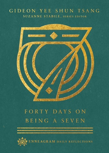 Forty Days on Being Seven (Paperback)