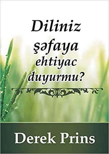 Does Your Tongue Need Healing? (Azeri) (Paperback)