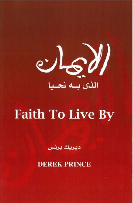 Faith to Live By (Arabic) (Paperback)