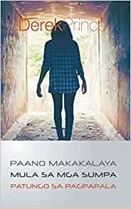 How to Pass from Curse to Blessing (Tagalog) (Paperback)
