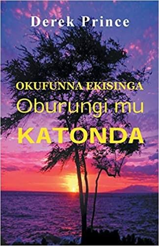 If You Want God's Best (Luganda) (Paperback)
