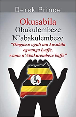 Praying for the Government (Luganda) (Paperback)