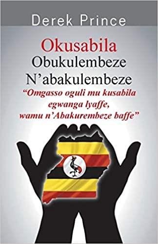 Praying for the Government (Luganda)