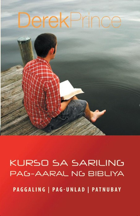 Self Study Bible Course (Tagalog) (Paperback)