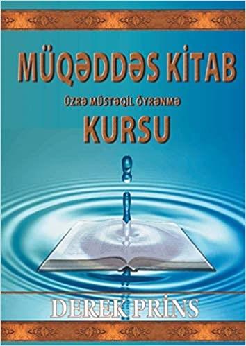 Self Study Bible Course (Azeri) (Paperback)