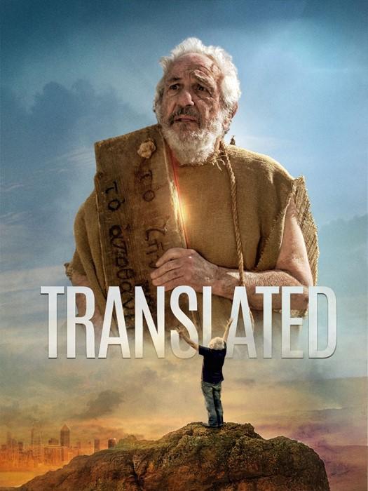 Translated DVD (DVD)