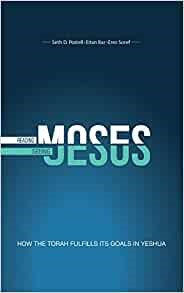 Reading Moses (Paperback)