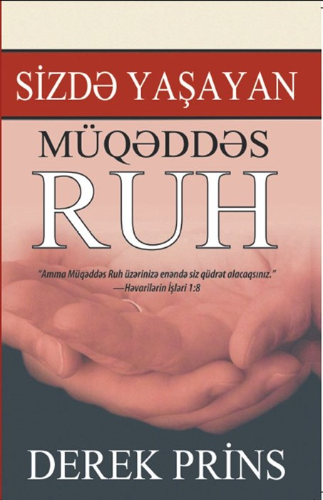 Holy Spirit in You, The (Azeri) (Paperback)