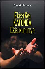 Grace of Yielding, The (Luganda) (Paperback)