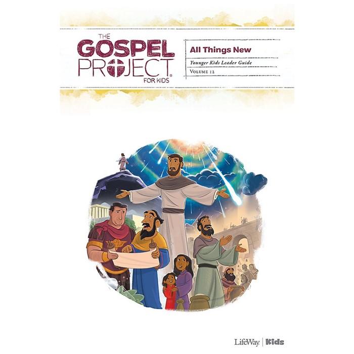 Gospel Project: Younger Kids Leader Guide, Summer 2021 (Paperback)