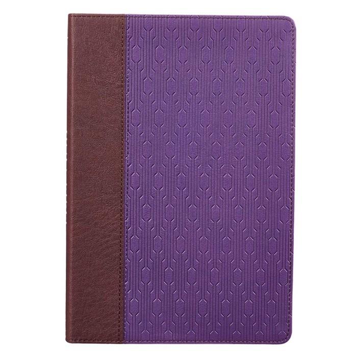 KJV Large Print Thinline Bible, Purple (Imitation Leather)