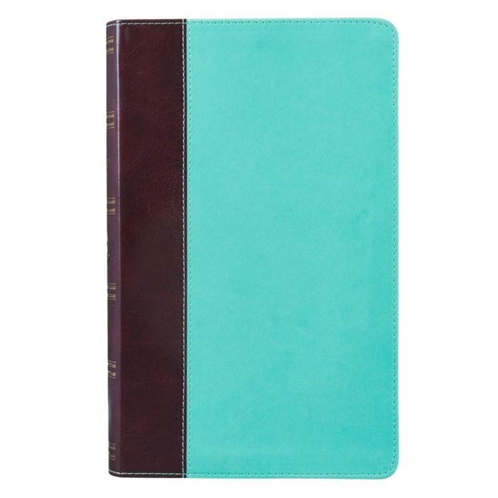 KJV Giant Print Bible, Brown/Teal (Imitation Leather)