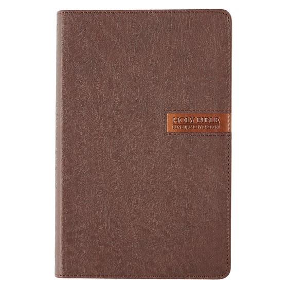 KJV Standard Size Bible, Brown (Imitation Leather)