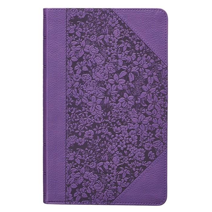 KJV Giant Print Bible, Purple (Imitation Leather)
