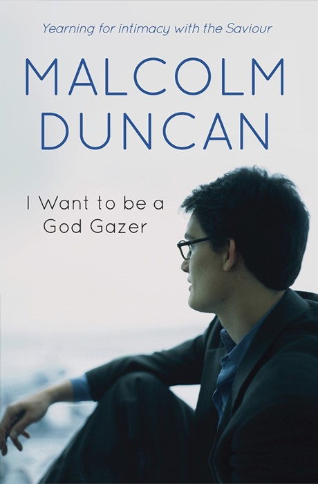 I Want To Be A God Gazer (Paperback)
