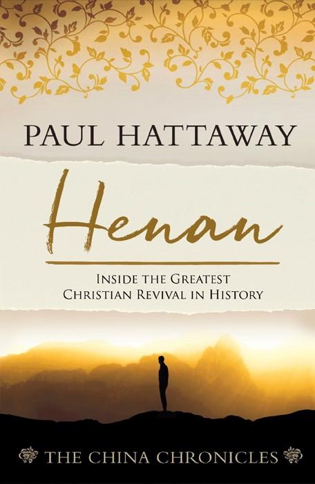 Henan (Paperback)