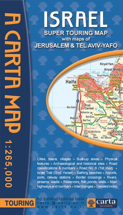 Carta's Israel Super Touring Map (Other Book Format)