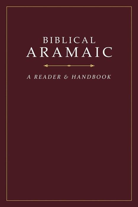 Biblical Aramaic (Hard Cover)