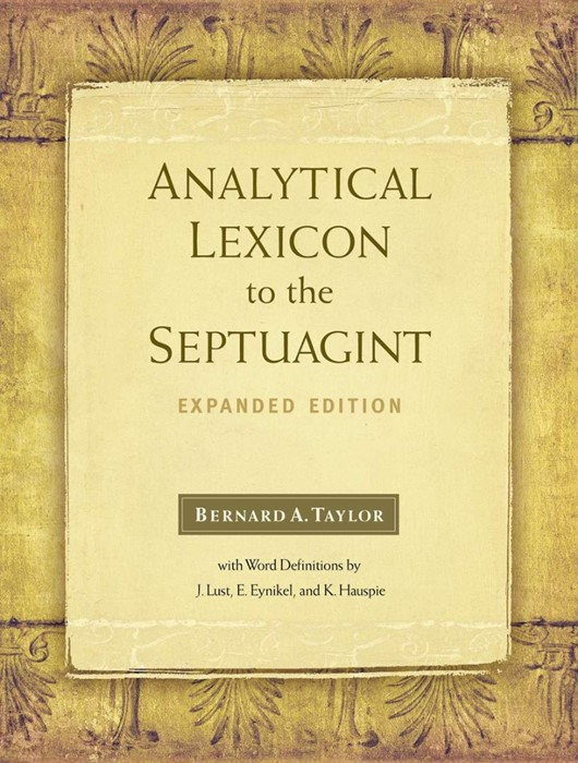 Analytical Lexicon to the Septuagint (Hard Cover)