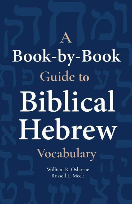 Book-by-Book Guide to Biblical Hebrew Vocabulary, A (Paperback)